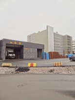 The largest building of the site is of course a multi-storey car park.