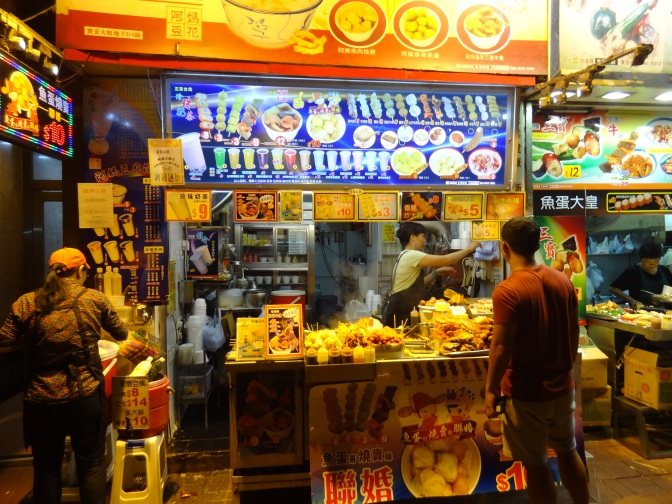 A street food stall in Hong Kong.