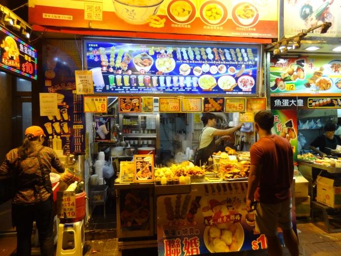 Urban Lessons from Hong Kong and Tokyo